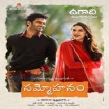 Sammohanam songs download