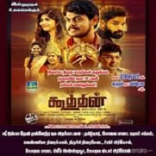 Saraswathi songs download