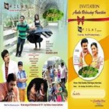 Seetha Sriram Naa Songs