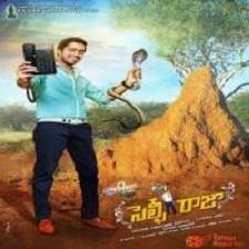 Selfie Raja songs download