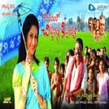 Shabdam naa songs