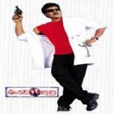 Shankar Dada M.B.B.S. songs download
