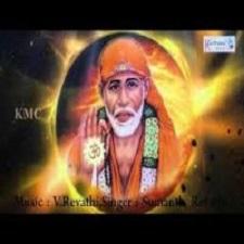 Shiridivasa Saibaba songs download