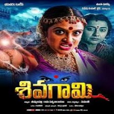 Shivagami songs download