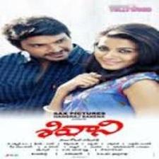 Shivani naa songs