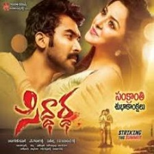 Siddhartha songs download