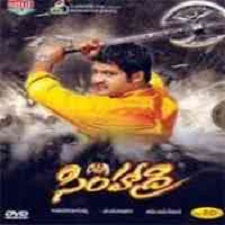 Simhadri songs download