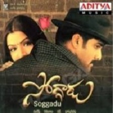 Soggadu songs download
