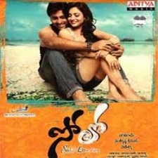 Solo songs download