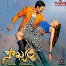 Soukhyam Naa Songs