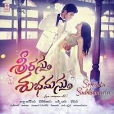 Srirastu Subhamastu songs download