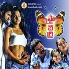 Strawberry Songs Download