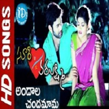 Suri Vs Varalakshmi songs download
