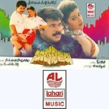 Surya Putrulu songs download