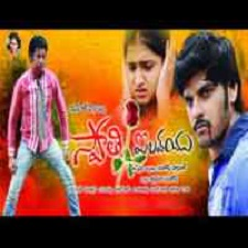 Swathi I Love naa songs
