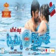 Swimming Pool naa songs