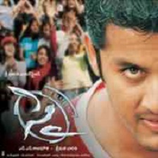 Sye songs download