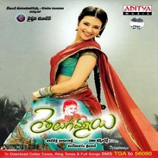 Telugammye songs download