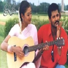 Thapana songs download