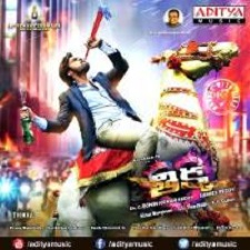 Thikka songs download