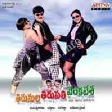 Tirumala Tirupathi Venkatesa songs download