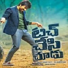 Touch Chesi Chudu songs download
