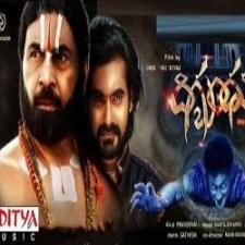 Tyagala Veena songs download