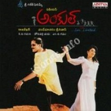 Uncle songs download