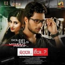 Unda Leda songs download