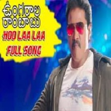Ungarala Rambabu songs download