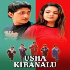 Usha Kiranalu songs download