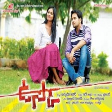 Usko naa songs