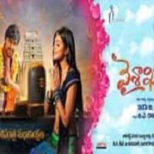 Vaisakham songs download