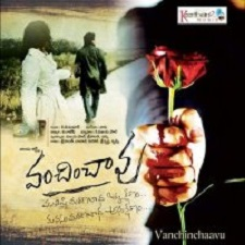 Vanchinchaavu naa songs
