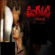 Vangaveeti songs download