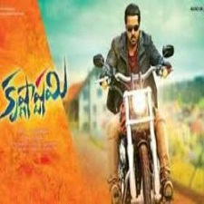 Varma Vs Sharma songs download