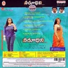 Varoodhini.com Naa Songs