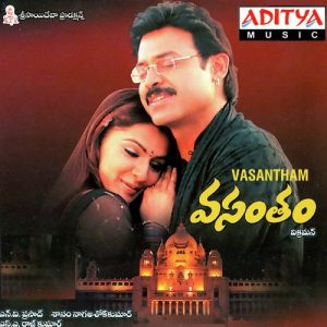 Vasantam songs download