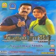 Vasool Raja naa songs