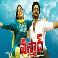 Vasthad songs download