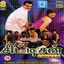 Vasundhara songs download