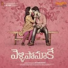 Velipomakey songs download