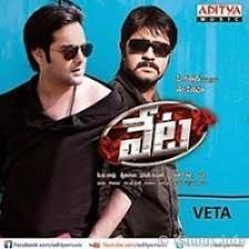 Veta songs download