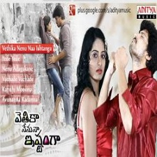 Vethika Nenu Naa Ishtanga naa songs