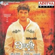 Vidhyardhi songs download