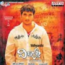 Vidyarthi songs download