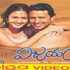 Vijayam songs download