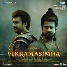 Vikrama Simha Movie poster 2014