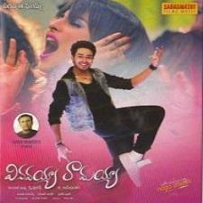 Vinavayya Ramayya naa songs