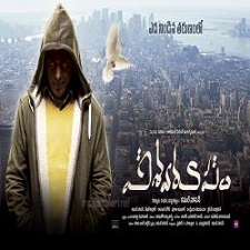 Vishwaroopam naa songs